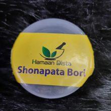 Hamandista Shonapata Bori 30++pcs